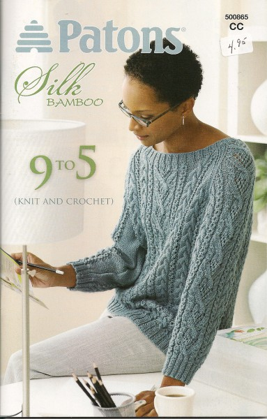 Silk bamboo 9 to 5 (knit and crochet)