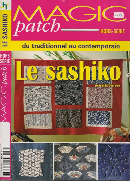 Magic Patch le Sashiko du traditionnel au contemporain