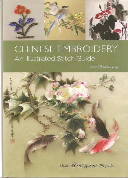Chinese Embroidery An Illustrated Stitch Guide