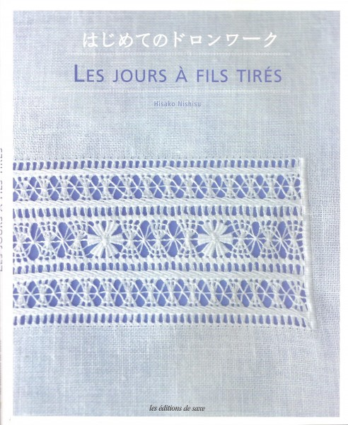 Hardanger Special  Issue