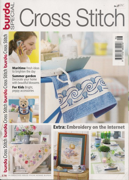 Maritime, Summer garden, For Kids Extra: Embroidery on the Internet