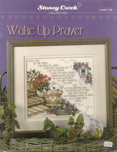 Wake Up Prayer
