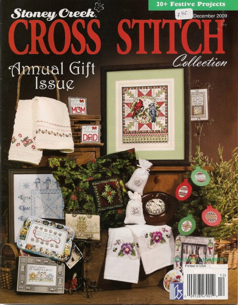 Annual Gift Issue